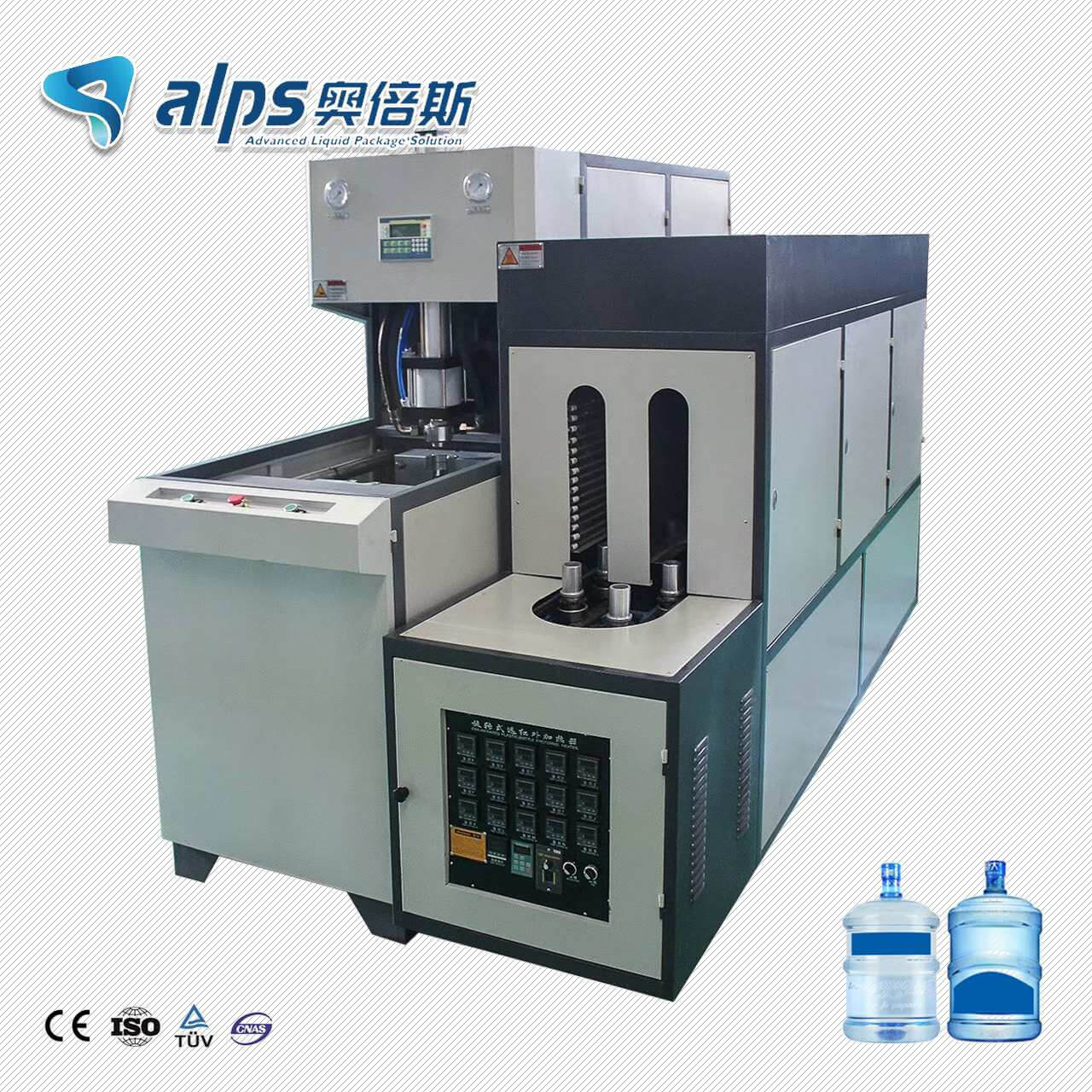 Is a Blow Molding Machine Used to Make Anything Other than Plastic Bottles?